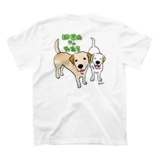 はじめちゃんとわたるくん(バックプリント) T-shirts