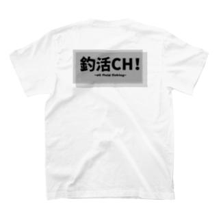 釣活CH!公式グッズ T-shirts