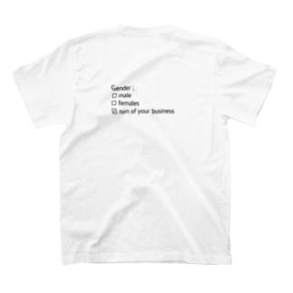 あなたに関係ないでしょう T-shirts