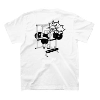 ReBEL Leg Day  T-shirts