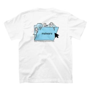 malware T-shirts