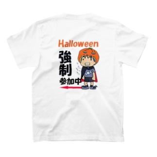 ハロウィン強制参加中(背面) T-shirts