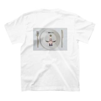 青春ピカソ T-shirts