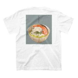 ねこまんまTシャツ( さけにゃづけ ) T-shirts