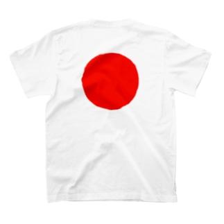 日本代表シンボル「日の丸」 T-shirts
