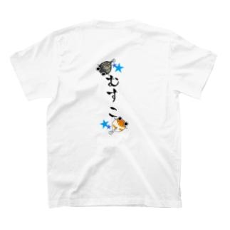 むすこ T-shirts