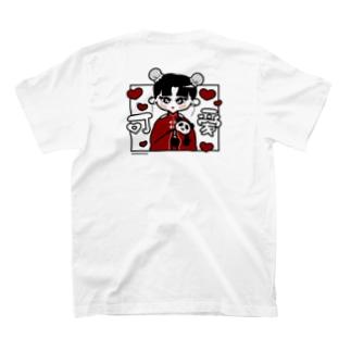 ニーハオ♥カワイイチャイナちゃん T-shirts