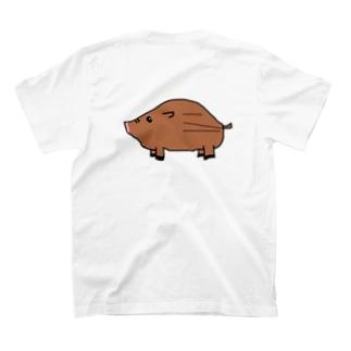 追突男児 アイコン T-shirts