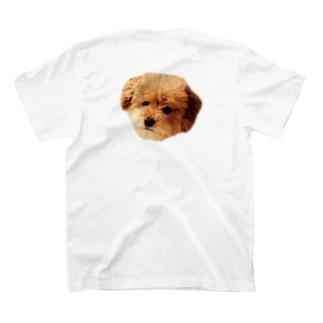 あかちやんめいちゃん👶 T-shirts