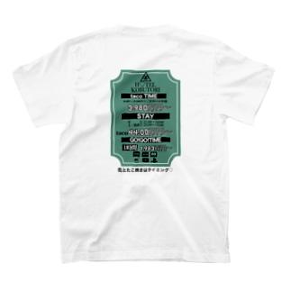 taco44.コラボ『ラブホテルパネル』 T-Shirt