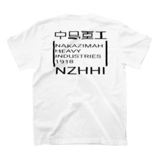 中島重工角社票黒 T-shirts