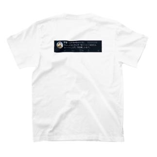 ツイート7 T-shirts