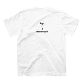 綿毛 T-shirts
