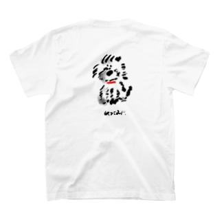 うちのいぬ T-shirts