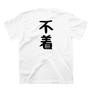 ヨミネコオリジナルTシャツ⑩ T-shirts