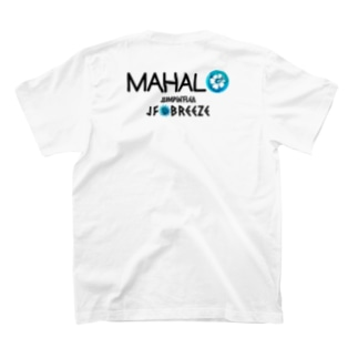 MAHALO(前背面) T-shirts