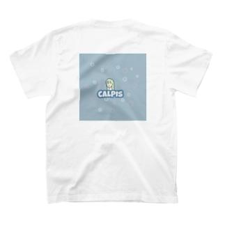 CALPISみたいな女の子 T-Shirt