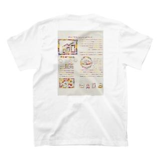always smile🦋BINGATA🦋 T-shirts