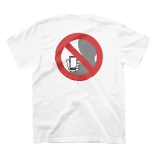 肩乗せスマホ禁止背面プリント T-shirts