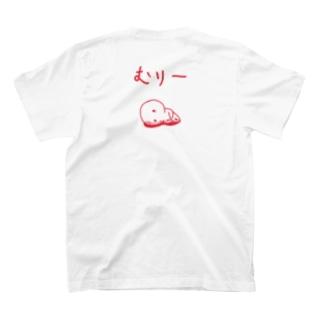 ORIGINAL∞『愛す』の追い詰められた時の必須アイテム T-shirts