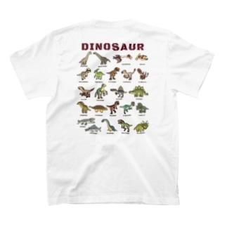 バックプリント ちょっとゆるい恐竜図鑑 T-shirts