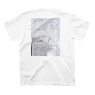 枯れたトマトの絵日記 T-shirts