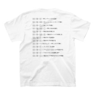 ショートカットキー T-shirts
