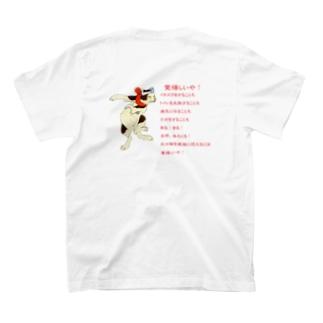 覚悟しいや!No.2 T-shirts