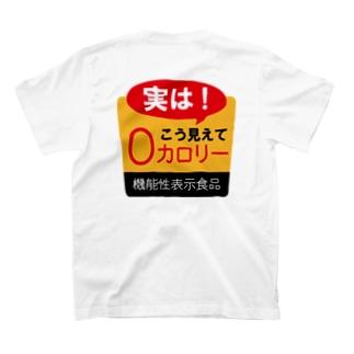 使い道ありそうでなさそうなクソダサ T-shirts