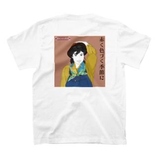 赤く色づく季節に T-shirts