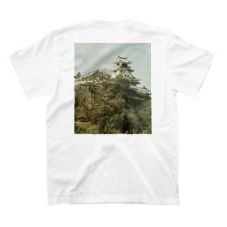 なんでもない田舎の風景「高知城」 T-Shirt