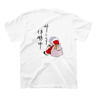 サンタ休憩中(背面) T-shirts
