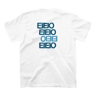 EIEIOのかまたり T-shirts