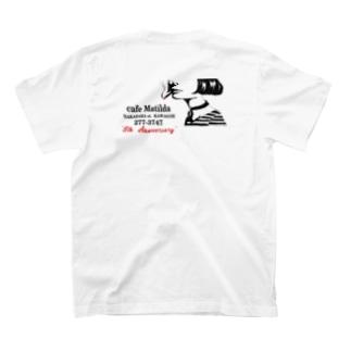マチルダ8周年アイテム T-shirts