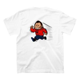 クソ物件GOゴリラ T-shirts