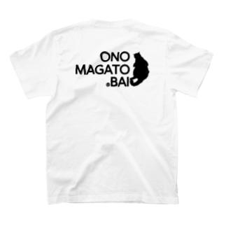 尾の曲がとーばい(黒猫) T-shirts