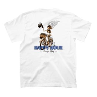 """HAPPY HOUR""(clr) #2 T-Shirt"