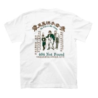 みむなちがつてみむなゐゝ(チョコミント) T-shirts