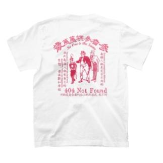 oceanviewviewのみむなちがつてみむなゐゝ(桃) T-shirtsの裏面