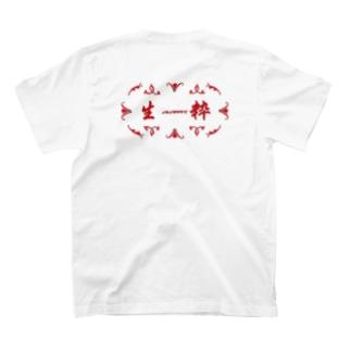粋々CLUB T-shirts