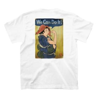 """we can do it!""(浮世絵) #2 T-Shirt"