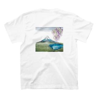 富士と藤 T-shirts