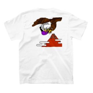 一富士二鷹三茄子 T-shirts