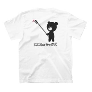 BLACK KMG t-shirt T-Shirt