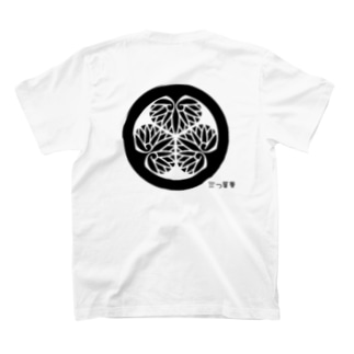 【家紋】徳川家康♡かわいい文字 T-shirts
