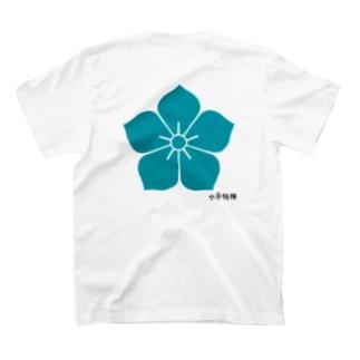 【家紋】明智光秀♡かわいい文字 T-shirts