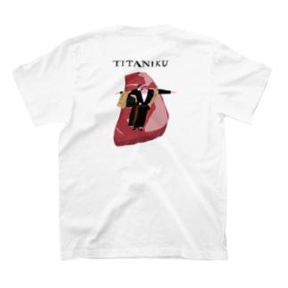 タイタニク T-shirts