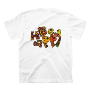 Be happy Tシャツ T-shirts