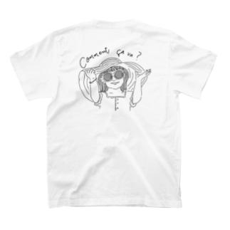 背面コマンサヴァ? T-shirts
