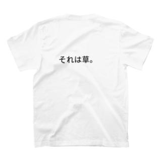 見間違いを誘う草Tシャツ T-shirts